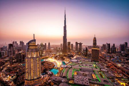 Birleşik Arap Emirlikleri (nam-ı diğer DUBAİ)